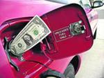 Где продаётся самый дешевый бензин в мире