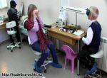 Нечеткое зрение, ухудшение зрения